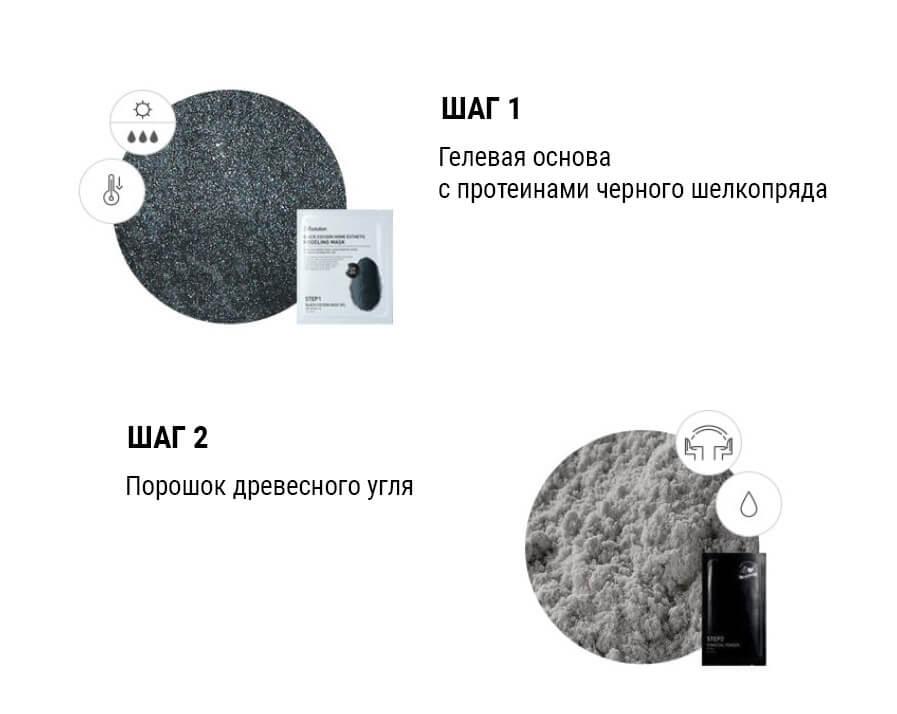 альгин уголь ОПИСАНИЕ.jpg